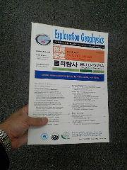 2008_06030001.JPG
