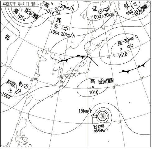 天気図15072106.JPG