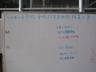 P2020048.JPG