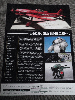 P5040026.JPG