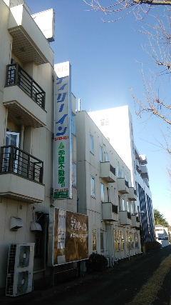 Tsukuba(2).JPG