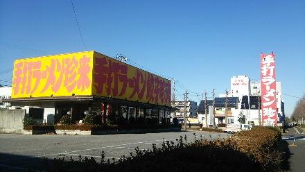 Tsukuba(3).JPG