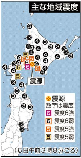 Hokkaido1.JPG