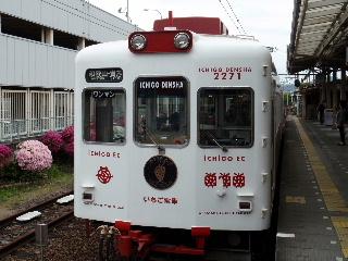 P5040016.JPG