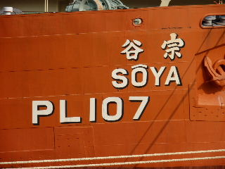 P8220238.JPG