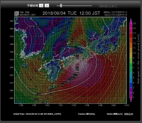 Typhoon_2.JPG